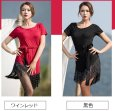 画像3: ラテンダンス 衣装 練習セット-ワンピースMD9115  (3)